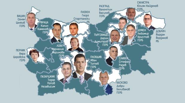 балотаж,балотажи,местни избори 2015