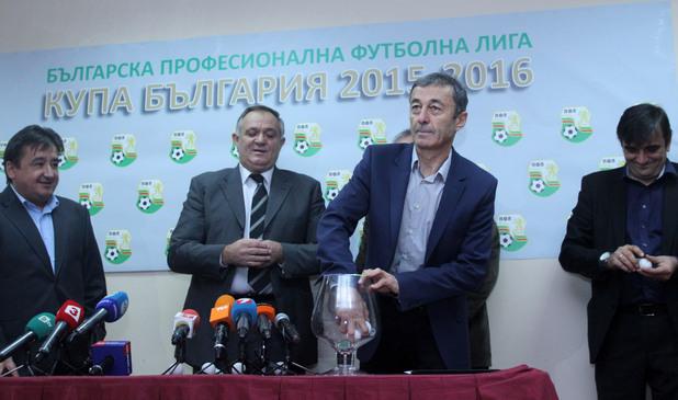 жребий, купа на българия, купа на българия 2016