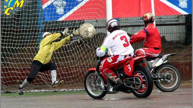 видове футбол