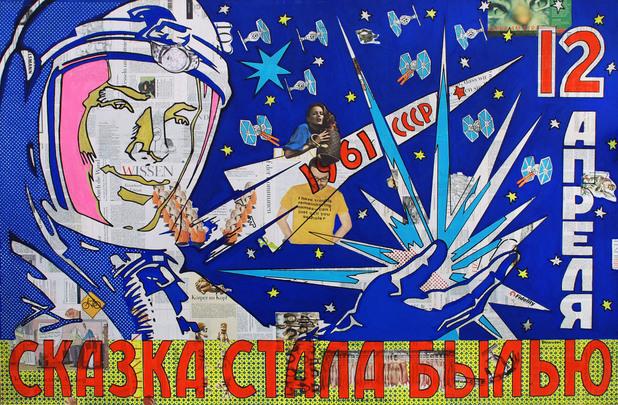 станислав беловски