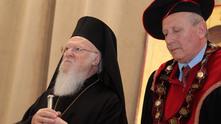 Вартоломей І, вселенски патриарх, хонорис кауза