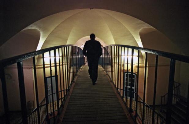 френски затвор