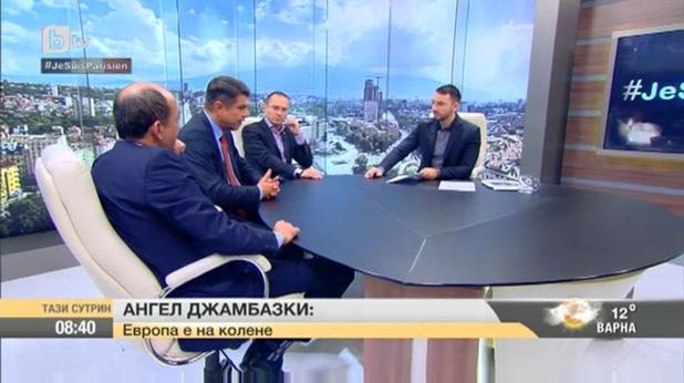 Ангел Джамбазки говори за атентатите в Париж по бТВ