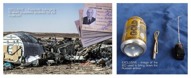 """бомбата на борда на самолета на """"когалимавиа"""""""