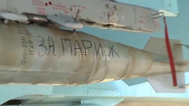 """Руски бомби """"За нашия народ"""" и """"За Париж"""" падат над Сирия"""