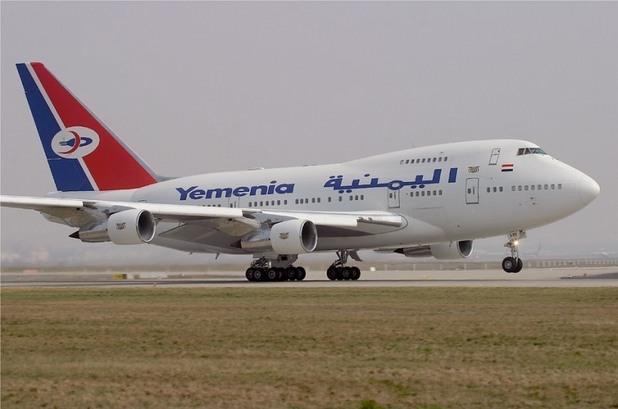 Boeing 747SP, Йемен