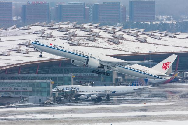 летище в пекин