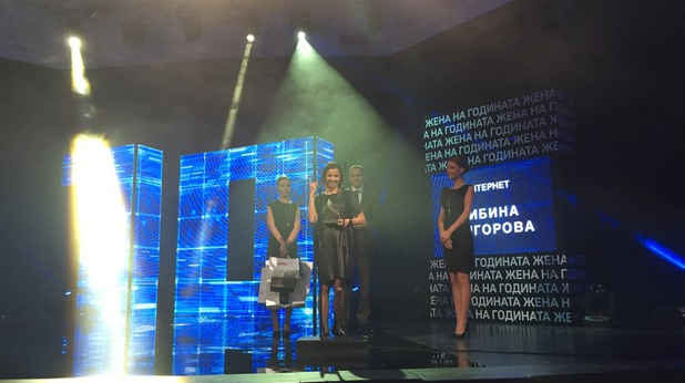 Сибина Григорова