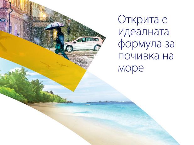 реклама виза