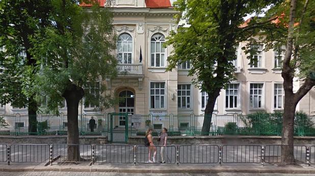 еврейско училище