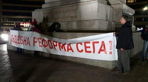 протест, христо иванов