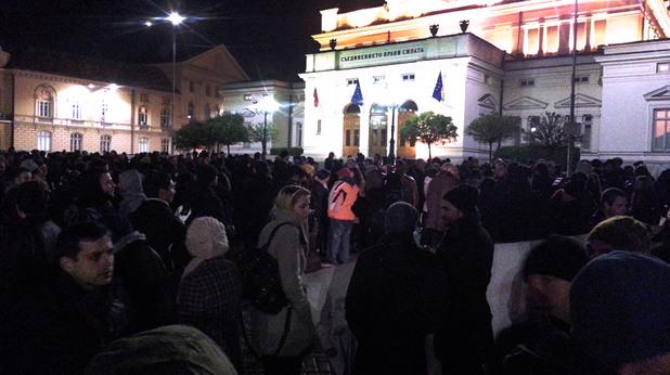 Протест пред НС 9 декември 2015