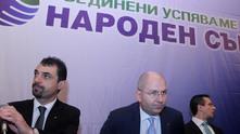 Румен Йончев, Светлин Танчев, Явор Хайтов.