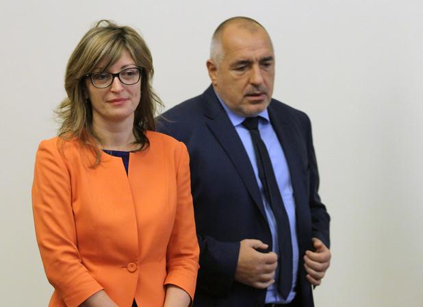 бойко борисов представя екатерина захариева като министър на правосъдието