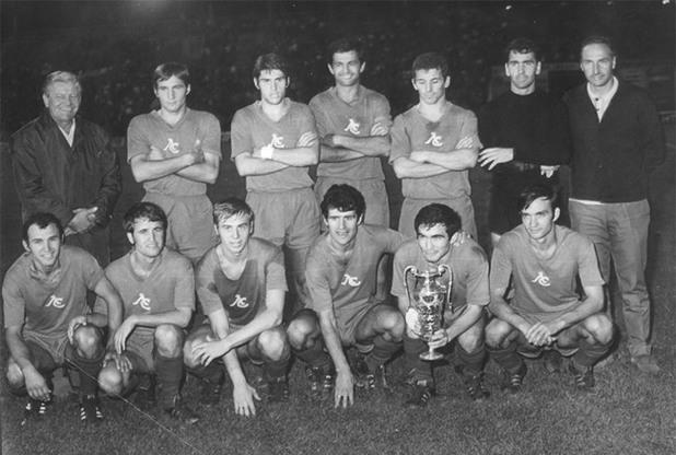 Левски, 1970