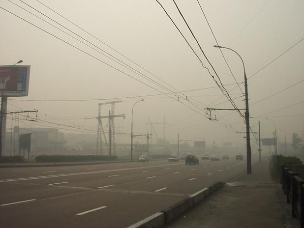 смог, мъгла