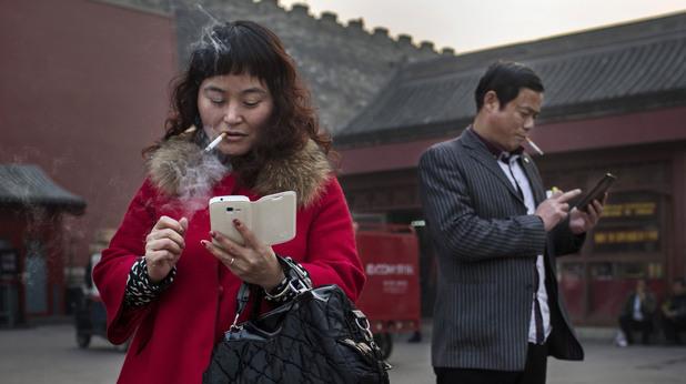 китайски граждани