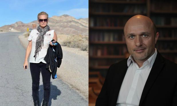 Милена Фучеджиева и Георги Тошев