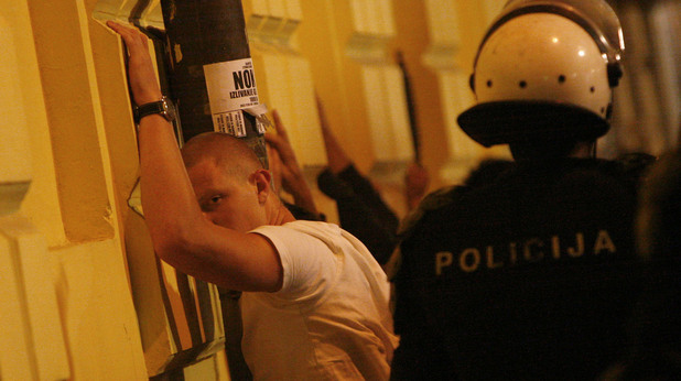 Сръбска полиция