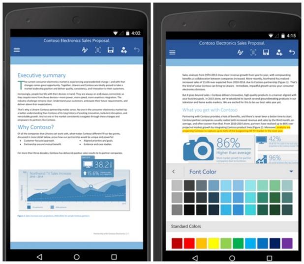 Приложения на 2015 - Microsoft Word