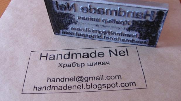 handmade nel