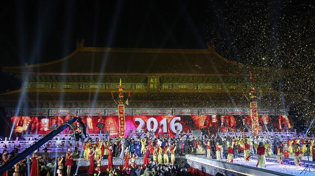 нова година 2016