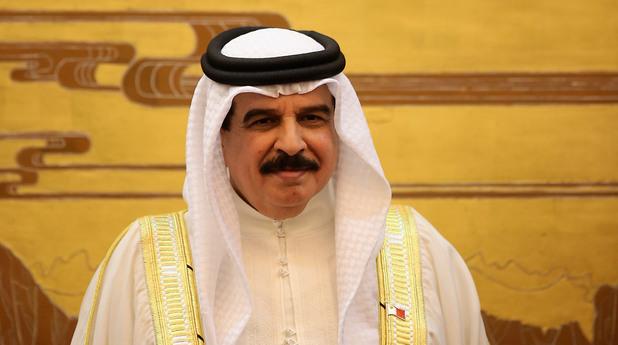 Кралят на Бахрейн Хамад ибн Иса ал Халифа ал Танни