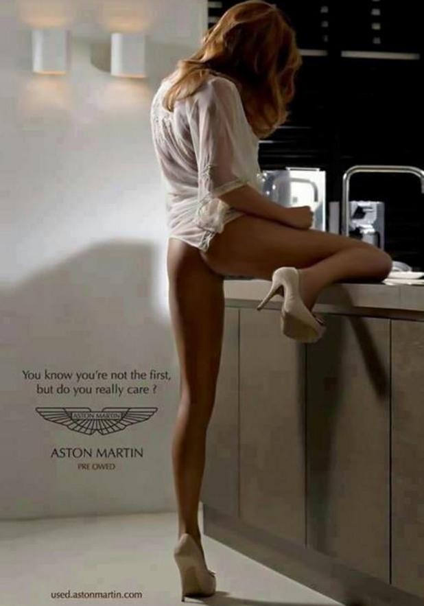 пряка реклама