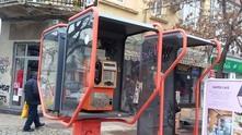 улични телефони, телефонни кабини, виваком, телефон