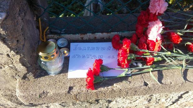 враца, цветя пред мястото на убийството на 18-годишния тодор йорданов