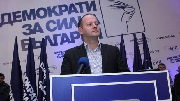 Лидерът на ДСБ Радан Кънев представи на своите съпартийци идеята за нов политически проект, който да промени партията