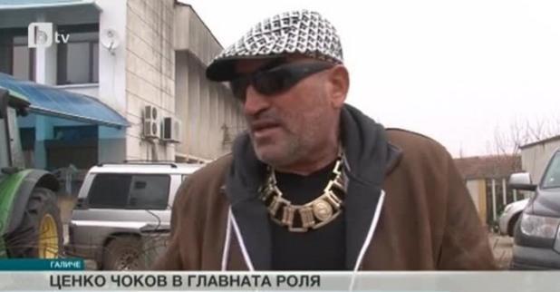Ценко Чоков