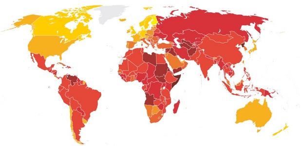 корупция 2015