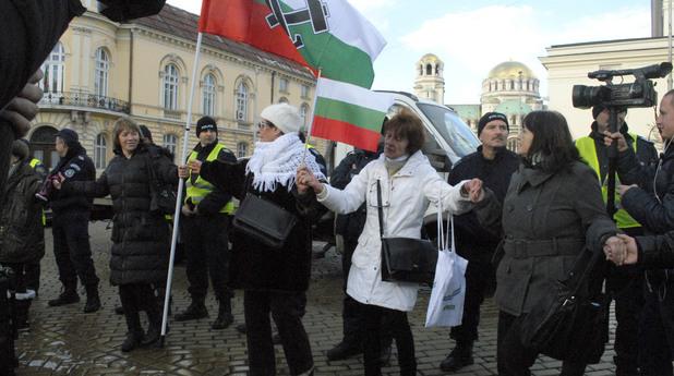 протест, 28 януари 2016