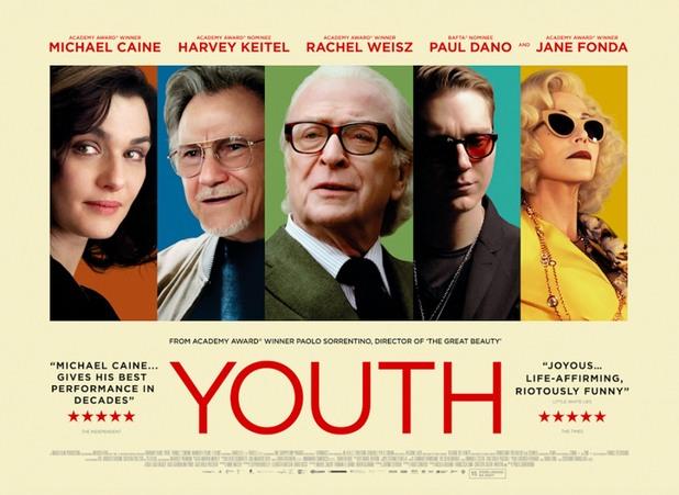 младост