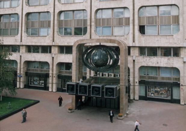 централата на тасс в москва