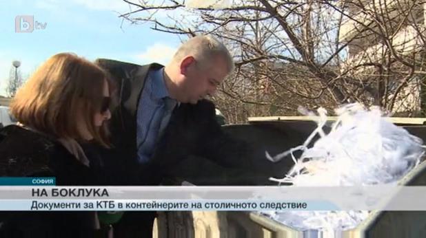 Бойко Атанасов показва на бТВ контейнер с унищожени документи по КТБ