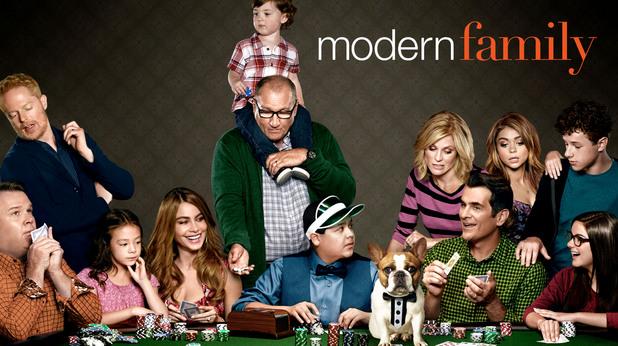 Модерно семейство