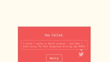 най-опасното приложение за писане на текст в света