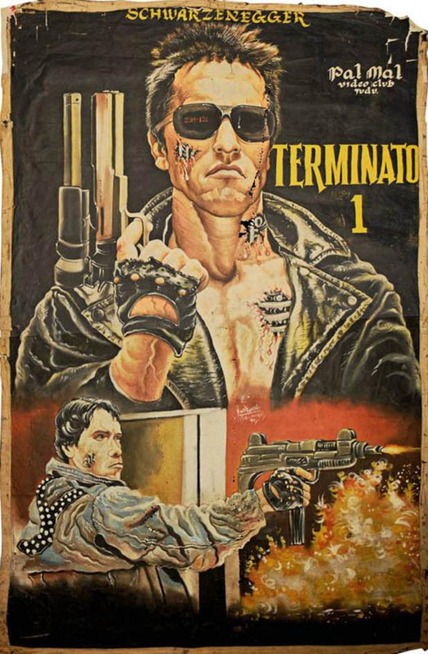 терминатор 1