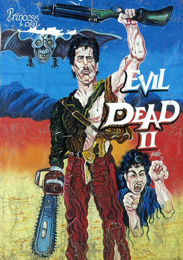 злите мъртви