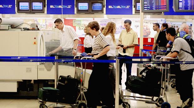 Летище Израел