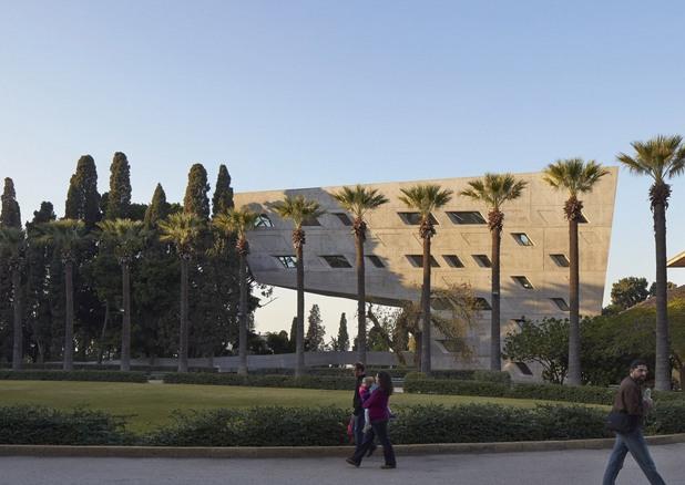 "Институт ""Иссам Фарс"", Бейрут"
