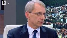 Николай Денков