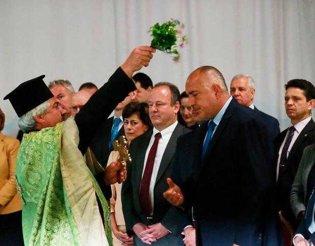 бойко борисов открива завод на sensata в пловдив