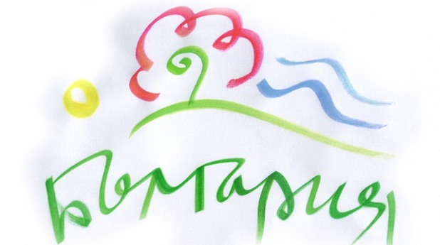 Конкурс за лого на България