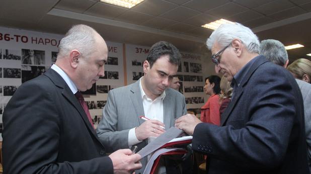 XIII конференция на Софийската организация на БСП - Жельо Бойчев
