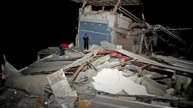 земетресение в еквадор
