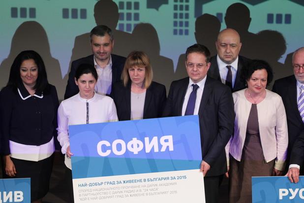 софия - най-добър град за живеене в българия за 2015