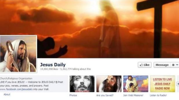 Исус в интернет